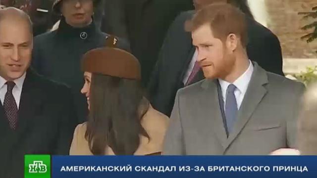 Таблоиды мира гадают, скольких президентов США пригласит на свадьбу принц Гарри.интервью, Великобритания, браки и разводы, принц Гарри, монархи и августейшие особы, BBC, США, Обама Барак.НТВ.Ru: новости, видео, программы телеканала НТВ