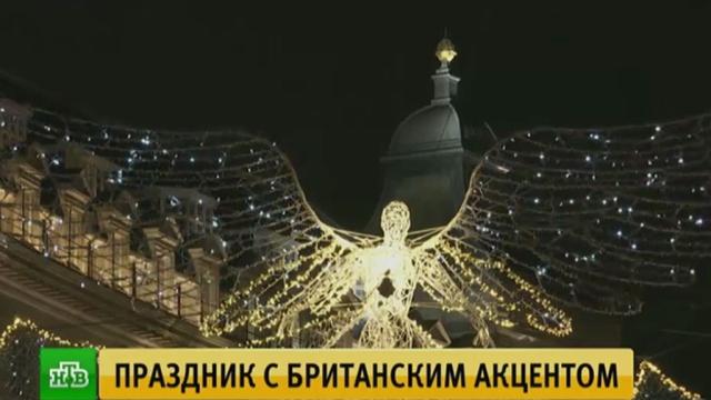 Елки из пластилина и оригами: Лондон нестандартно украсили к Новому году.Великобритания, Лондон, Новый год, Рождество, торжества и праздники.НТВ.Ru: новости, видео, программы телеканала НТВ