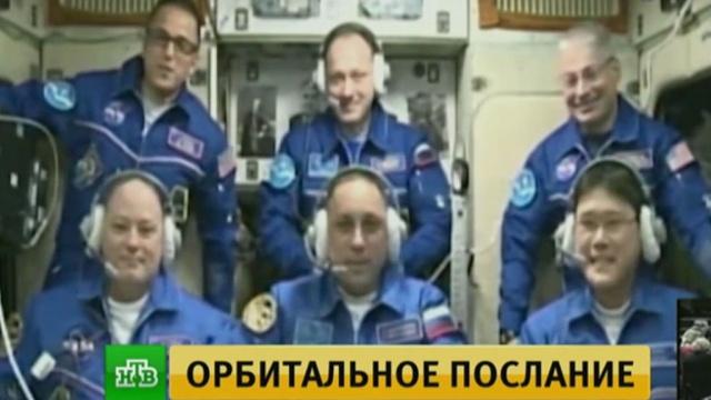 Экипаж МКС поздравил россиян с наступающим Новым годом.МКС, Новый год, космонавтика, космос, торжества и праздники.НТВ.Ru: новости, видео, программы телеканала НТВ
