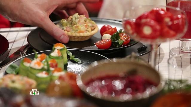 Отметить и не пожалеть: 5 способов сделать новогодний стол полезнее.еда, здоровье, Новый год, продукты, торжества и праздники.НТВ.Ru: новости, видео, программы телеканала НТВ