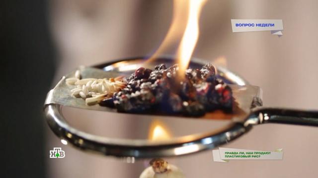 Роспотребнадзор озвучил итоги проверок «пластикового» риса.еда, продукты, Роспотребнадзор, торговля, здоровье.НТВ.Ru: новости, видео, программы телеканала НТВ