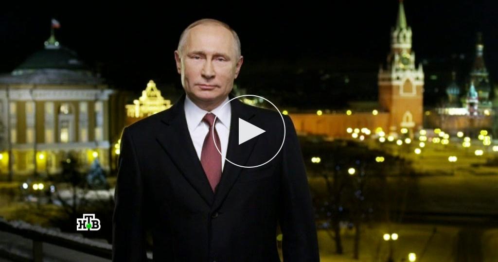 можно поздравление россиян с новым годом андроповым ордена