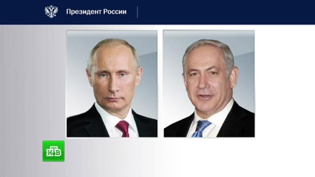 Путин провел переговоры сНетаньяху.Израиль, Песков, Путин.НТВ.Ru: новости, видео, программы телеканала НТВ