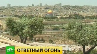 Израиль нанес авиаудар по объектам ХАМАС вответ на ракетный обстрел