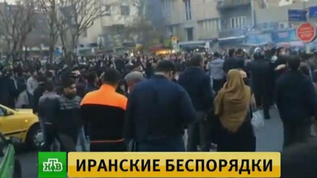 Входе протестов вИране погибли 20человек.Иран, беспорядки, митинги и протесты.НТВ.Ru: новости, видео, программы телеканала НТВ