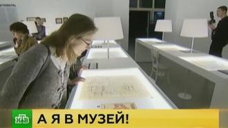 Более 70музеев Москвы будут бесплатно работать вновогодние праздники