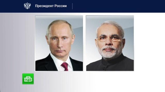 Путин обсудил спремьером Индии «особо привилегированное» партнерство.Индия, Путин, переговоры.НТВ.Ru: новости, видео, программы телеканала НТВ
