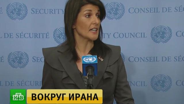 США созовут спецзаседания ООН из-за ситуации вИране.Иран, ООН, США, митинги и протесты.НТВ.Ru: новости, видео, программы телеканала НТВ