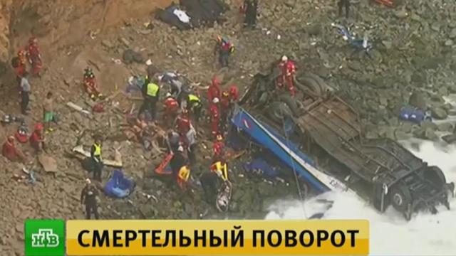 Смертельное ДТП на висячем мосту в Перу произошло на «повороте дьявола».ДТП, Перу, автобусы, мосты, обрушение.НТВ.Ru: новости, видео, программы телеканала НТВ