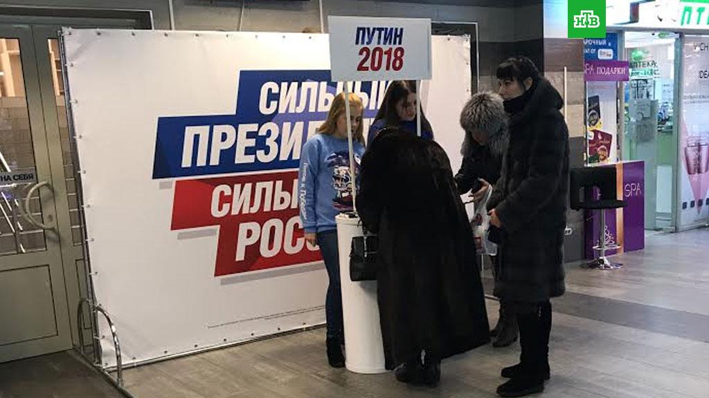 Где можно оставить подпись в поддержку Владимира Путина на ...