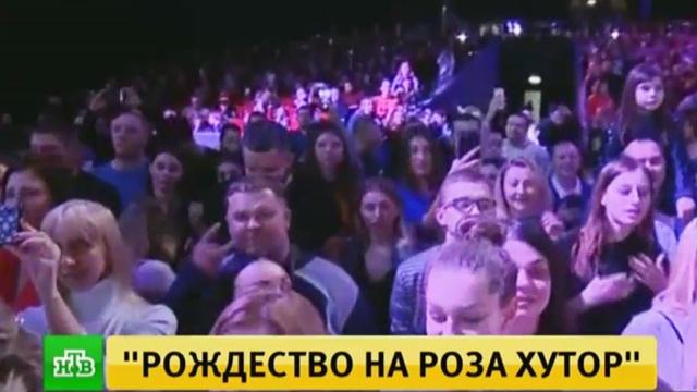 Совместить несовместимое: на курорте «Роза Хутор» стартовал экспериментальный фестиваль.Рождество, Сочи, музыка и музыканты, фестивали и конкурсы.НТВ.Ru: новости, видео, программы телеканала НТВ