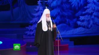 Сотни детей со всей России побывали на патриаршей елке вКремле
