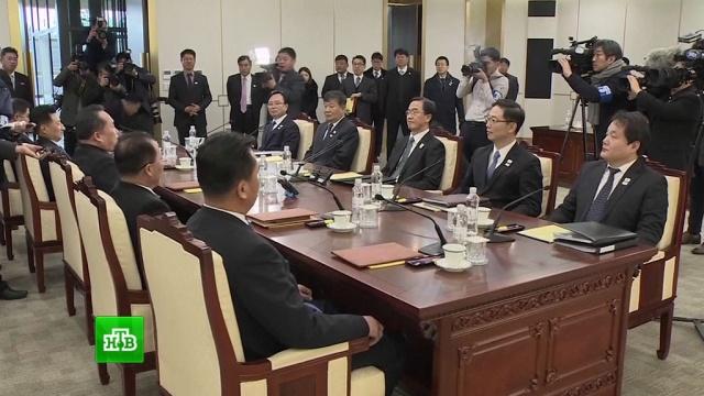 «Первый шаг»: итоги исторических переговоров Южной Кореи и КНДР.дипломатия, переговоры, Северная Корея, Южная Корея.НТВ.Ru: новости, видео, программы телеканала НТВ
