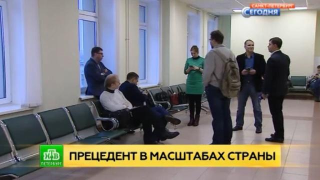 Защитники рабочих или бузотеры: почему профсоюз впервые записали в иностранные агенты.Санкт-Петербург, профсоюзы, суды.НТВ.Ru: новости, видео, программы телеканала НТВ