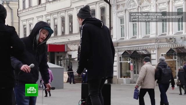 Современные субкультуры: рэп испорт пришли на смену панкам иэмо.игры и игрушки, компьютерные игры.НТВ.Ru: новости, видео, программы телеканала НТВ