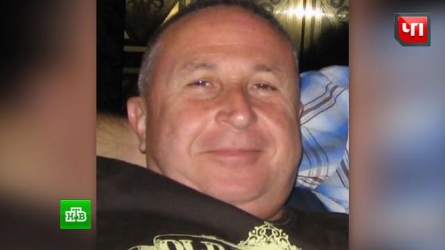 На Кипре поймали «черного трансплантолога», похищавшего органы россиян.Кипр, трансплантология.НТВ.Ru: новости, видео, программы телеканала НТВ