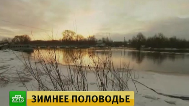 Жители 17деревень оказались отрезаны от внешнего мира из-за разлива Клязьмы.Владимирская область, реки и озера.НТВ.Ru: новости, видео, программы телеканала НТВ