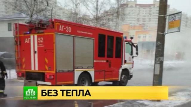 Десятки домов ибольниц остались без тепла вПетербурге.Санкт-Петербург, аварии в ЖКХ.НТВ.Ru: новости, видео, программы телеканала НТВ