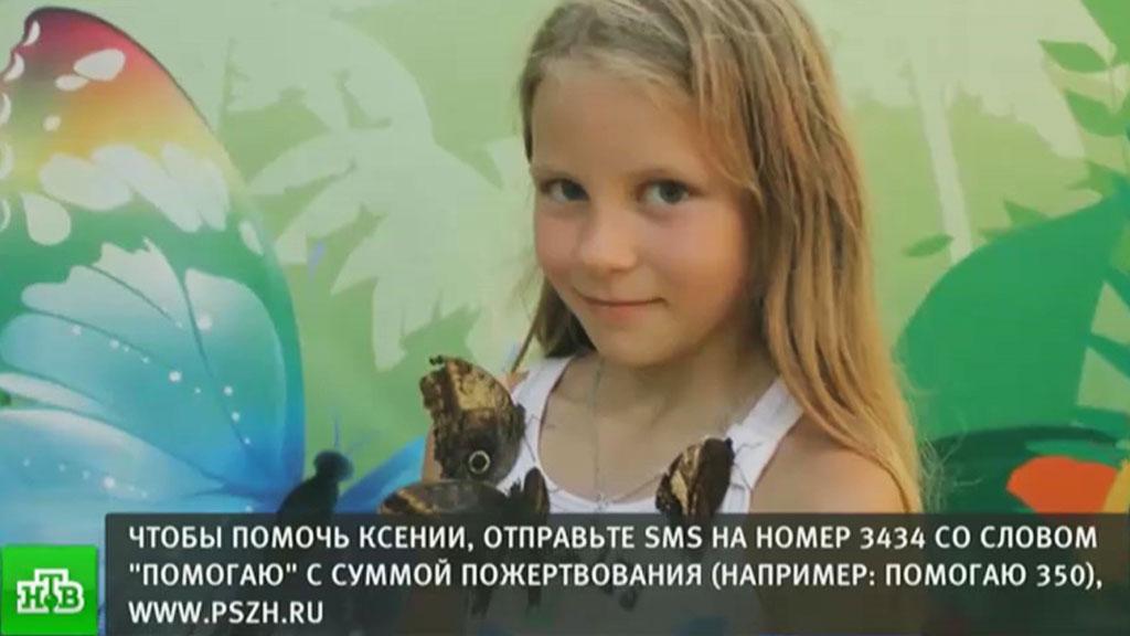 nomera-telefonov-devushek-iz-ekb