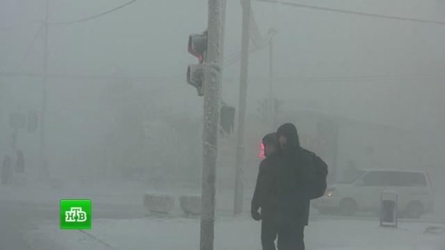 ВЯкутии из-за 50-градусных морозов введен режим повышенной готовности.Ставропольский край, автомобили, погода, Якутия, Магадан, морозы, зима, снег.НТВ.Ru: новости, видео, программы телеканала НТВ