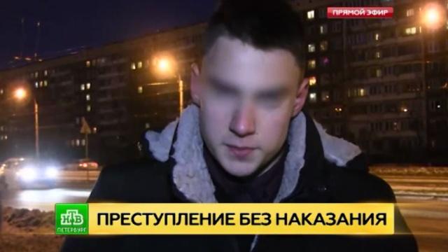 Ударивший бомжа подросток избежал уголовного наказания.Санкт-Петербург, бомжи, драки и избиения, жестокость, нападения.НТВ.Ru: новости, видео, программы телеканала НТВ