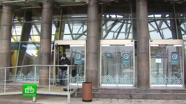 В Петербурге выписали из больницы последнего пострадавшего от взрыва в «Перекрестке».Санкт-Петербург, больницы, взрывы, магазины.НТВ.Ru: новости, видео, программы телеканала НТВ