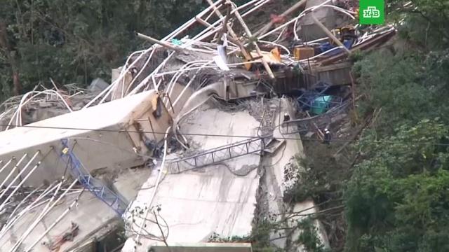ВКолумбии 9человек погибли при обрушении строящегося моста.Колумбия, мосты, обрушение.НТВ.Ru: новости, видео, программы телеканала НТВ