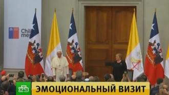 В Чили папа римский попросил прощения у жертв священников-педофилов
