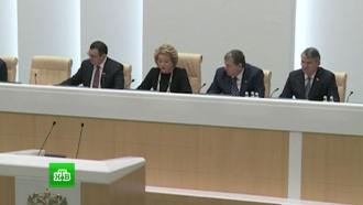 Матвиенко призвала исключить попытки вмешательства извне впрезидентские выборы