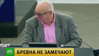 Призывы кборьбе с«российской пропагандой» встретили отпор вЕвропарламенте