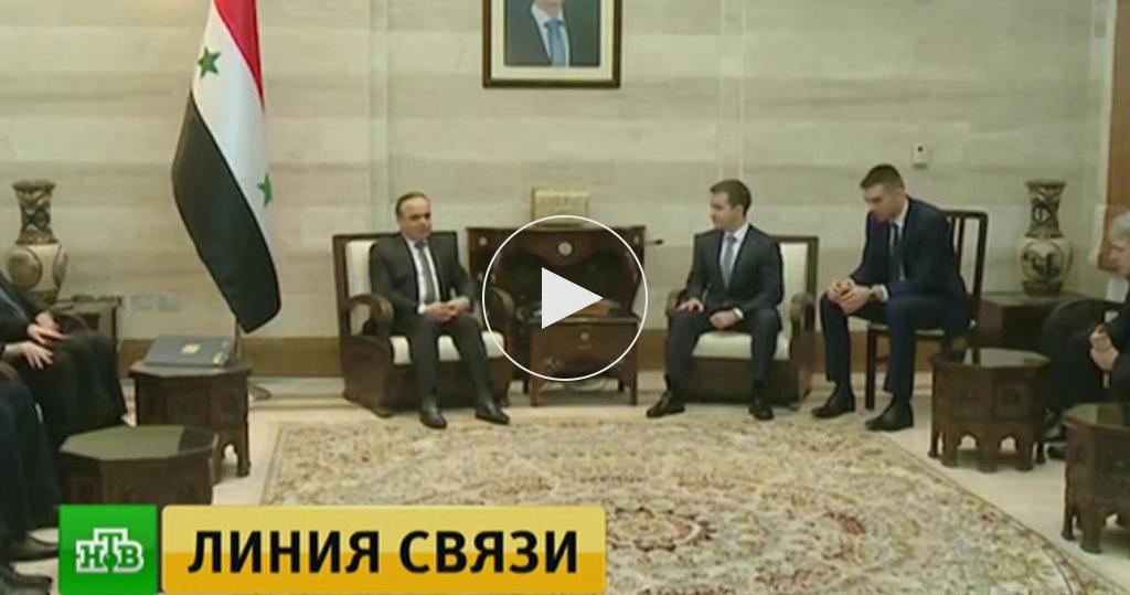 удар по сирии сегодня реакция россии форум