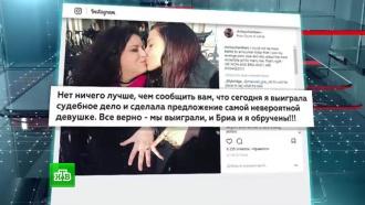 Актриса засудила экс-бойфренда за слитое на порносайты секс-видео и обручилась с женщиной