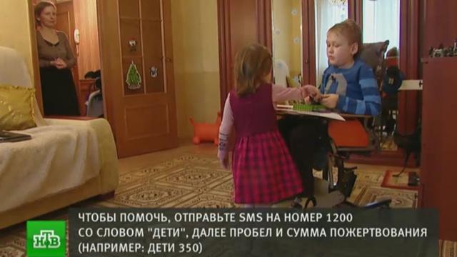 Девятилетнему Лёше нужны деньги на покупку электроколяски.SOS, благотворительность, болезни, дети и подростки, здоровье, хосписы.НТВ.Ru: новости, видео, программы телеканала НТВ