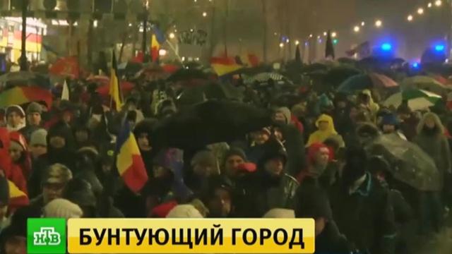 Жители Бухареста устроили многотысячный митинг против коррупции.Румыния, законодательство, коррупция, митинги и протесты.НТВ.Ru: новости, видео, программы телеканала НТВ