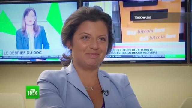 «США затыкают всем рты»: Симоньян рассказала о работе RT в статусе иноагента.СМИ, США, журналистика, законодательство, телевидение.НТВ.Ru: новости, видео, программы телеканала НТВ