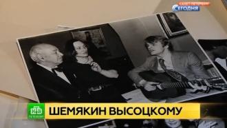 О творческой дружбе Шемякина и Высоцкого расскажет выставка в Петербурге