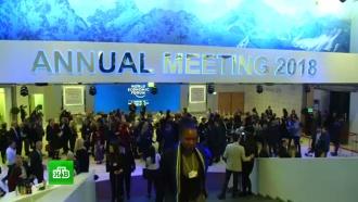 Во второй день форума в Давосе в центре внимания оказались российские компании