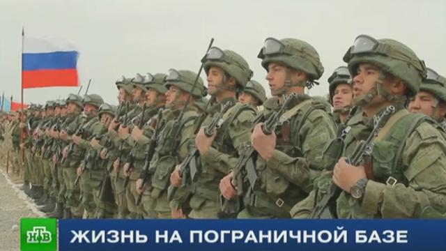 Афганский рубеж: база РФ вТаджикистане стала главным щитом Европы от терроризма.Афганистан, Таджикистан, армия и флот РФ, спецрепортаж Итогов дня.НТВ.Ru: новости, видео, программы телеканала НТВ