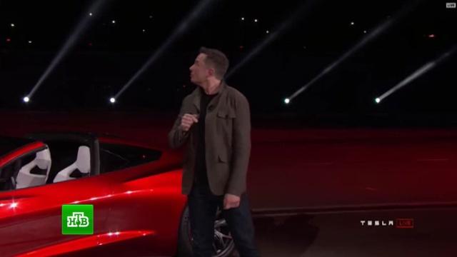 Илон Маск лишился зарплаты вTesla.Илон Маск, автомобили, автомобильная промышленность, инновации, технологии, экономика и бизнес.НТВ.Ru: новости, видео, программы телеканала НТВ