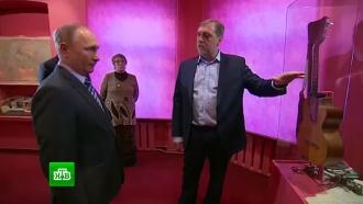 Путин поддержал идею открыть театр песни вдоме Высоцкого