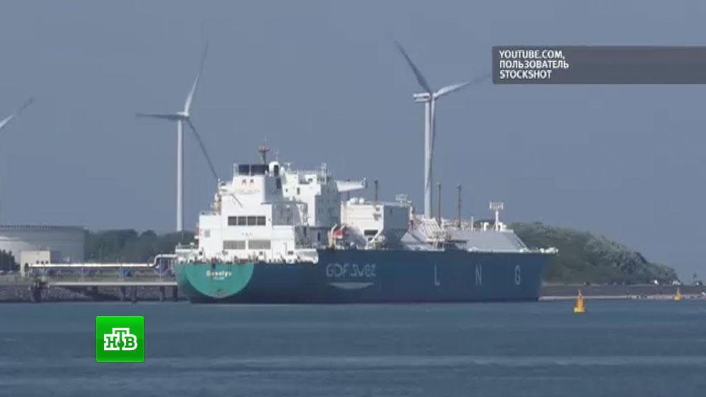 ВСША прибудет 2-ой танкер с русским газом