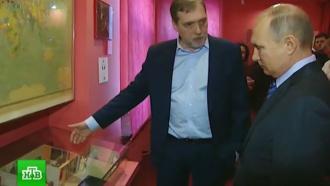 Путин посетил дом Высоцкого на Таганке