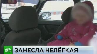 ВКурской области семью смаленькими детьми спасли из снежного плена