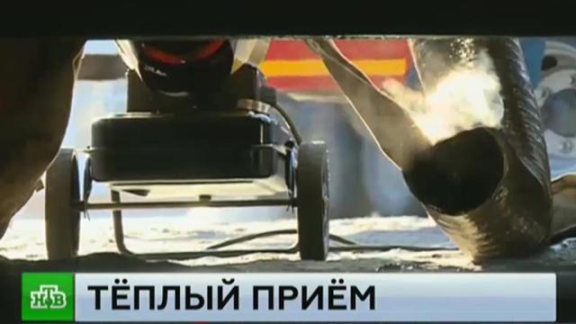 Мобильные пункты МЧС спасают замерзающих водителей на трассах Урала.автомобили, погода, МЧС, Тюменская область, морозы, зима, Свердловская область.НТВ.Ru: новости, видео, программы телеканала НТВ