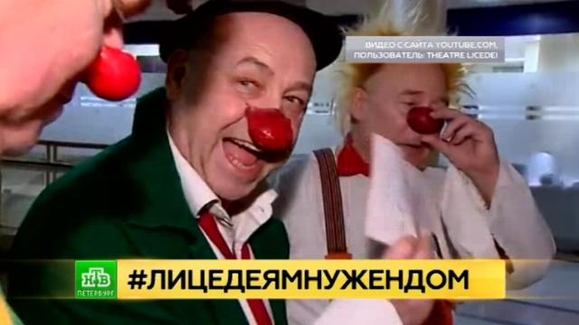 Помогите сохранить сцену: «Лицедеи» обратились кпрезиденту.Интернет, Путин, Санкт-Петербург, театр.НТВ.Ru: новости, видео, программы телеканала НТВ