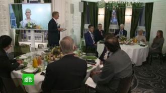 Герман Греф представил гостям форума вДавосе человекоподобного робота Софию
