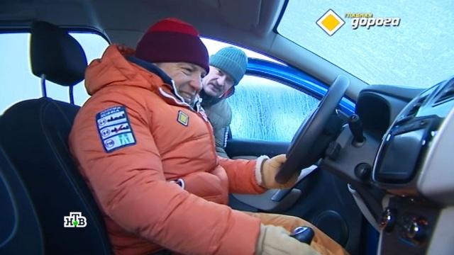 Как в морозы сохранить тормоза и акустическую систему: секреты ухода за авто.автомобили, зима, морозы.НТВ.Ru: новости, видео, программы телеканала НТВ