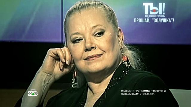 Личная трагедия: почему сын Сенчиной сбежал от знаменитой матери в Америку?знаменитости, кино, музыка и музыканты, Санкт-Петербург, смерть, эксклюзив.НТВ.Ru: новости, видео, программы телеканала НТВ
