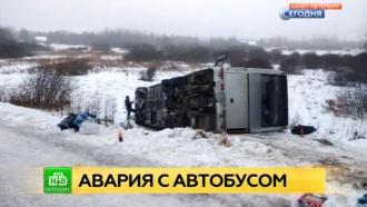 Под Псковом улетел вкювет автобус спассажирами