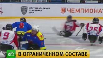 Слово «Россия» под запретом: наши паралимпийцы выступят на Играх без флагов